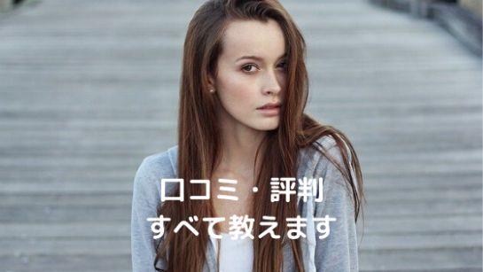 女性(髪の長い)